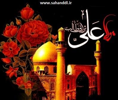 Mohammad Esfahani - Dide Bogsha.jpg (395×336)
