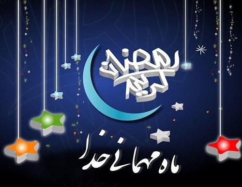 همه برنامههای تلویزیون در ماه رمضان اعلام شد